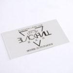 визитки из пластика