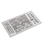 Визитки на дизайнерских бумагах вариант 7