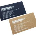визитки с печатью белым цветом заказать в минске печать срочно