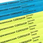 контрольныебумажные браслеты ленточки в минске с нанесением логобумажные браслеты ленточки в минске с нанесением логобумажные браслеты ленточки в минске с нанесением лого бумажные браслеты ленточки для мероприятий купить в Минске