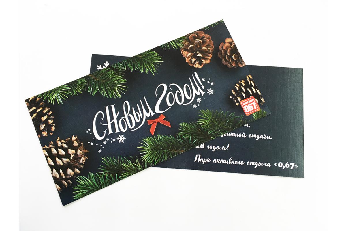 Типография открыток москва