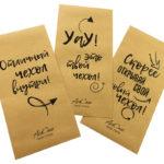 крафт конверты с печатью в минске срочно