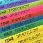 контрольные бумажные браслеты купить в Минске