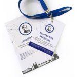 программы для конференций, верстка и печать бейджей в минске