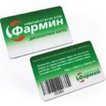 изготовление дисконтных карт в Минске на заказ быстро недорого
