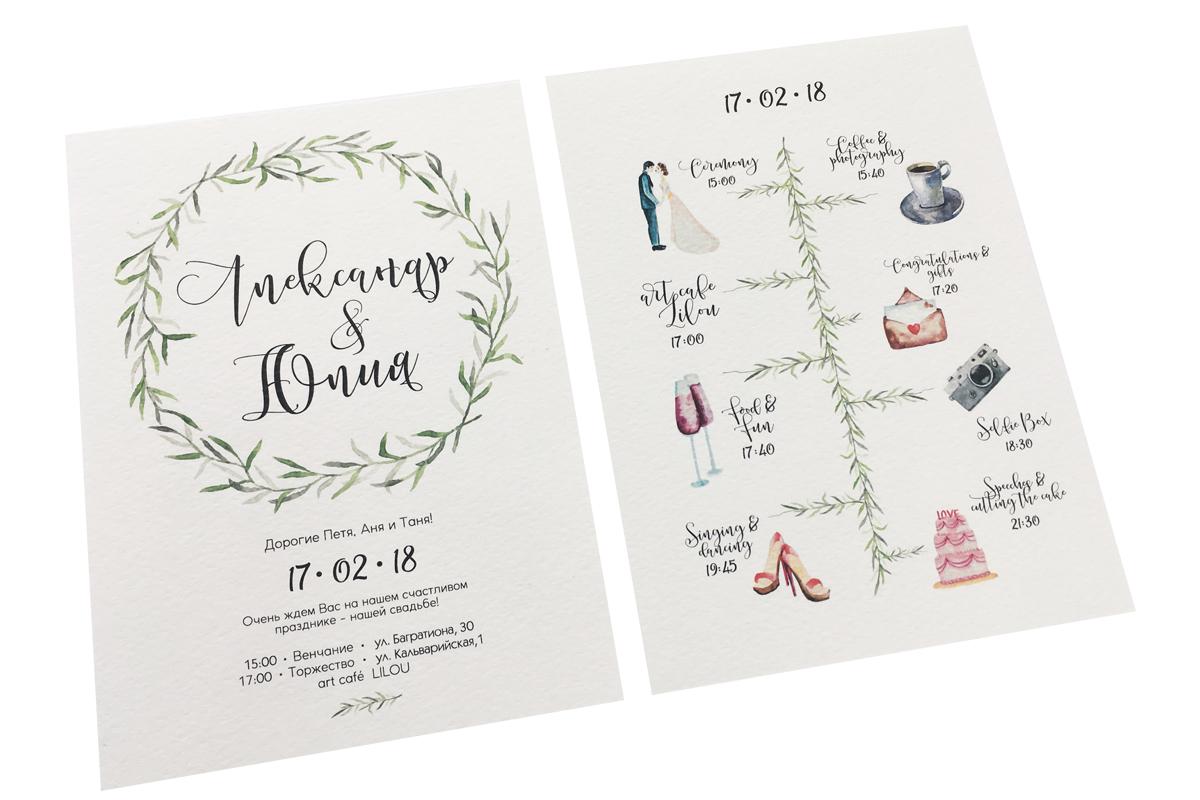 Открытки на свадьбу в минске