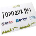 печать плакатов в Минске срочно недорого