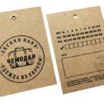 бирки на крафт бумаге печать на заказ в минске