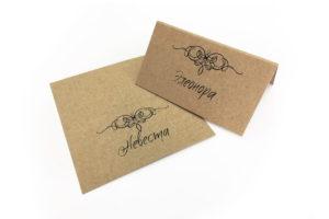 pechat kartochek rassadki gostej na svadbu