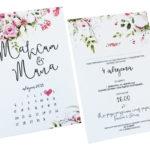 свадебные пригласительные на свадьбу в минске печать быстро срочно недорого