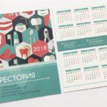 печать карманных календарей в минске быстро недорого