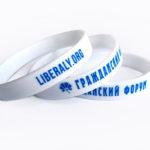силиконовые браслеты для промо акций заказать в Минске