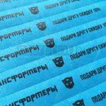 контрольные бумажные браслеты ленточки для мероприятий купить в Минске