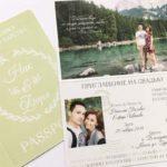 печать свадебных пригласительных на льне срочно в минске