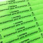 контрольные бумажные браслеты ленточки на мероприятия купить в минске