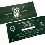 сертификаты для клиентов печать в минске