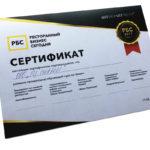 sertifikat A4