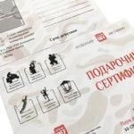 podarochniy sertifikat
